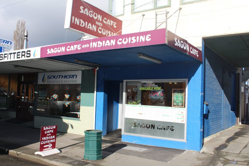Sagun Indian Cuisine
